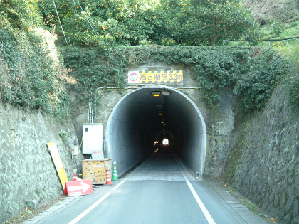玉津隧道11