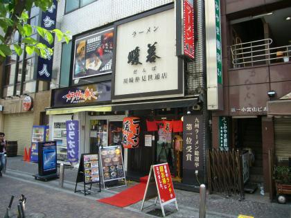 浦賀駅10