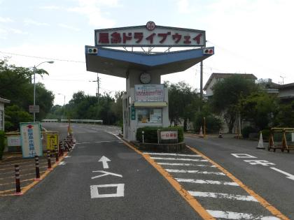 屋島ケーブル10