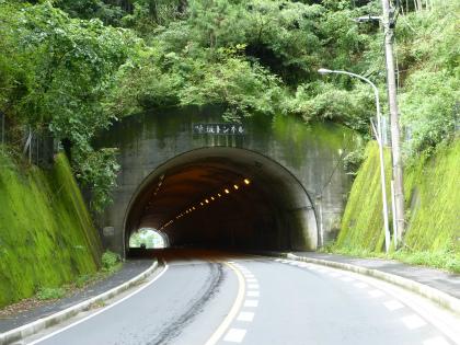 呼坂隧道02