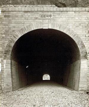 呼坂隧道04