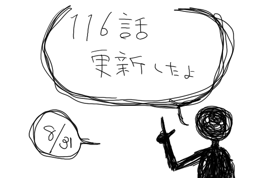 hakoniwaTOP126.png