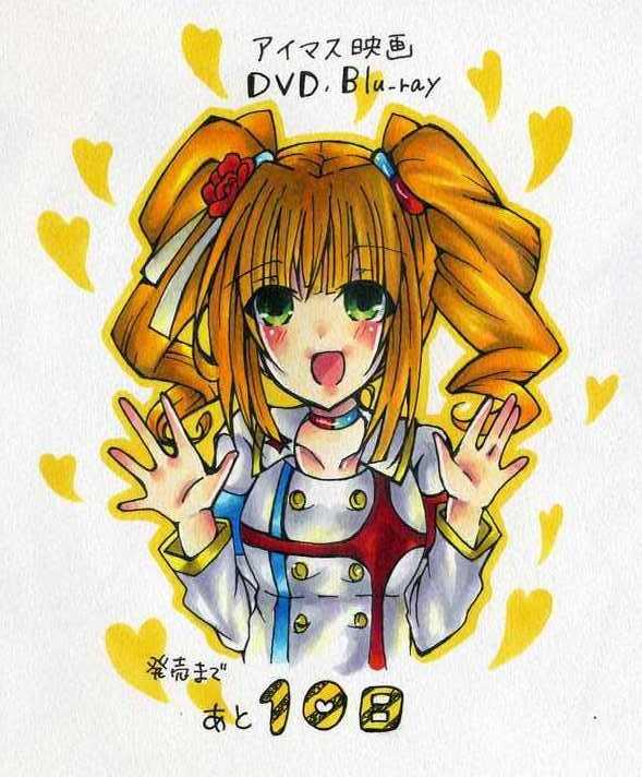 DVD Bluray発売カウントダウン やよい