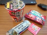 [夕餉] 麺