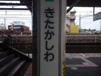 [日常] 電車