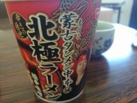 [昼餉] 麺