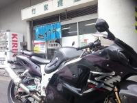 [昼餉] GSX1300R