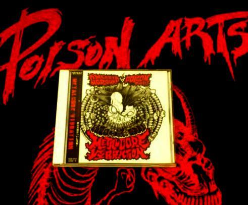 POISON ARTS merrygoround