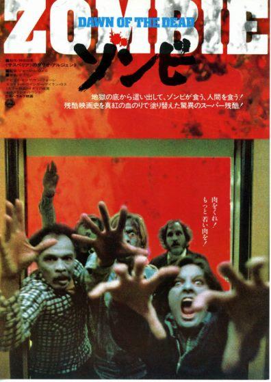 zombie_2014021601581804c.jpg