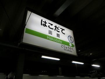 CIMG8596_4 (800x600)