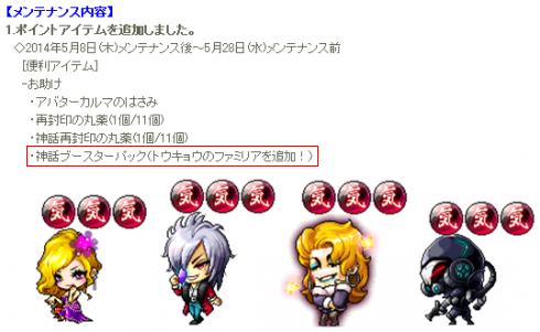 縺励g縺」縺キ繧√s縺ヲ_convert_20140508195250