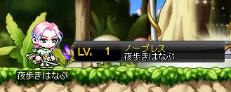 yoarukiはなぷ