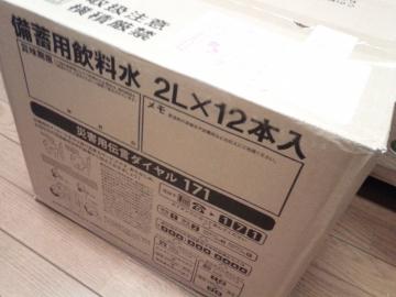 2014-09-04_183938.jpg