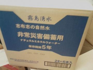 2014-09-04_184053.jpg