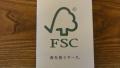FSC.jpg