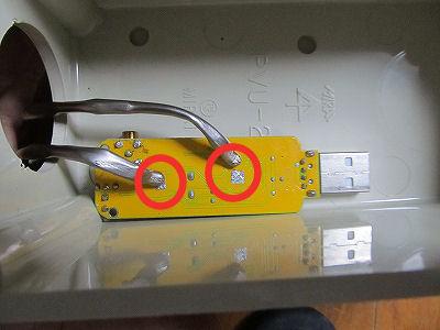 DVB-T+DAB+FM・R820T_05