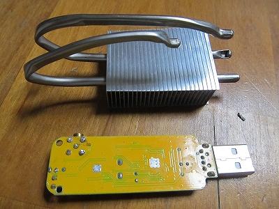 DVB-T+DAB+FM・R820T_04