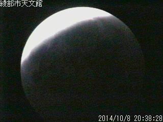 """20141008""""皆既月食""""5"""
