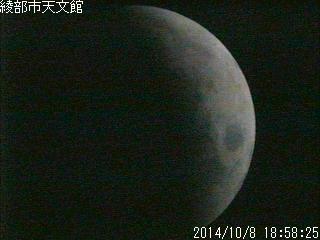 """20141008""""皆既月食""""3"""