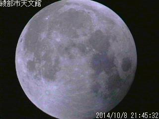 """20141008""""皆既月食""""6"""
