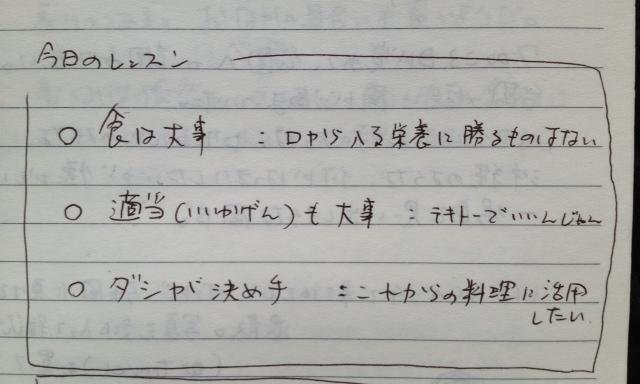 書いたことを覚えていない