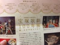 100年展 (3)