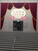 100年展 (13)