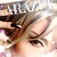 eriza_cover.jpg