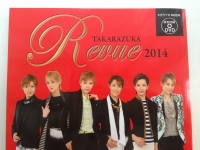 revue2014.jpg