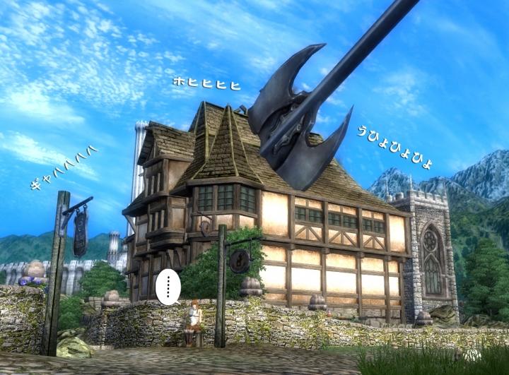 Oblivion 2014-10-16 15-14-57-19