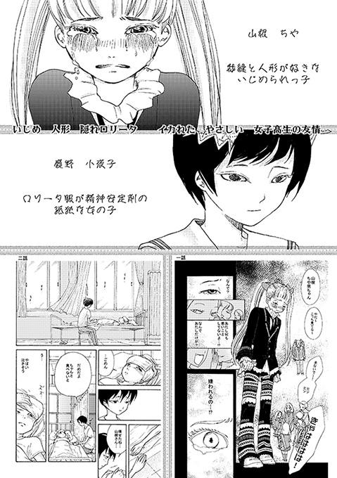 sanwa_web_mono.jpg