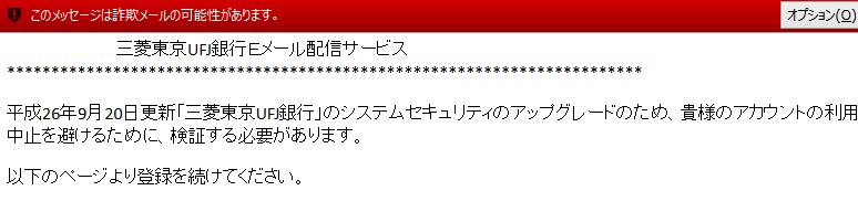 SnapCrab_NoName_2014-9-21_11-47-33_No-00.png