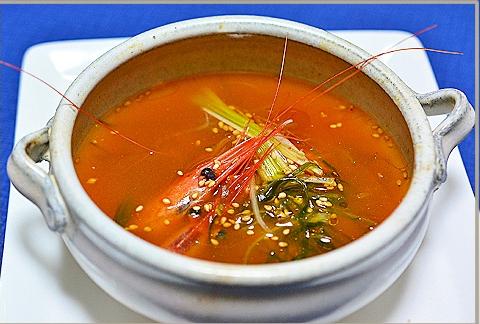 スープー45