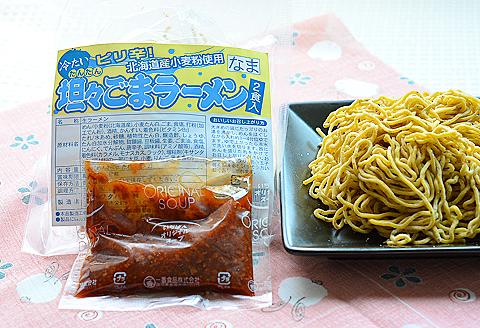 麺のパッケージ