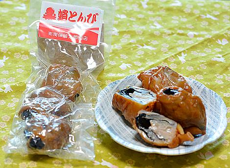 蛸トンビの燻製