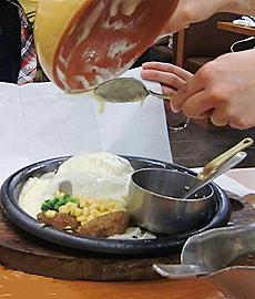 チーズハンバーグー1