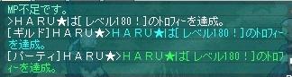 180!!!!!!!!.jpg