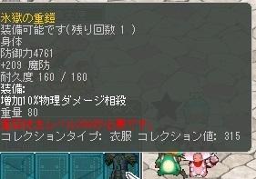 200jyu-so---SR.jpg