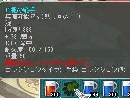 190ぷらす