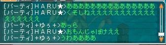chaaaannyuu.jpg