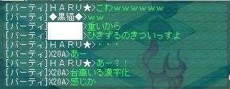 yu-san.jpg