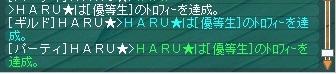 yuuuuto--se--.jpg