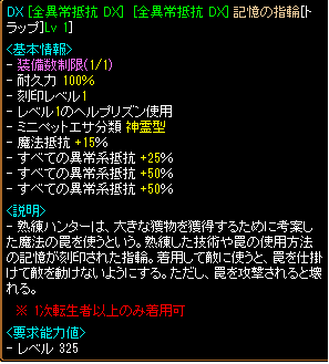201405160044215ed.png