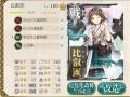 比叡Lv100