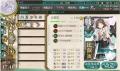 比叡ちゃん150