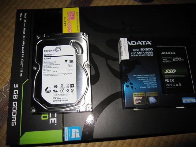 HDとSSD