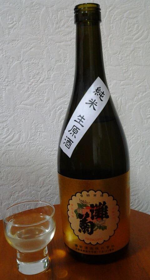 平成26年2月灘菊原酒
