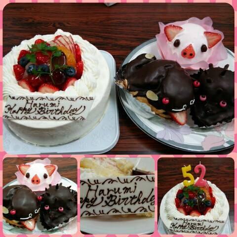 平成26年4月8日ケーキ
