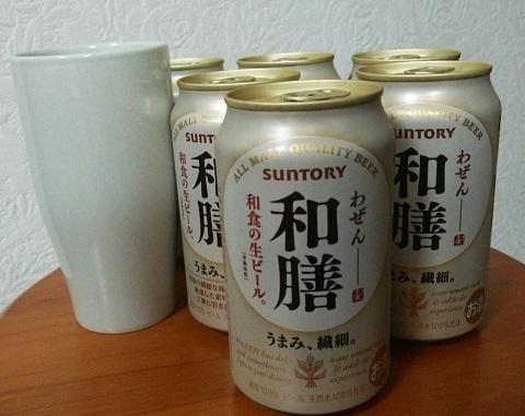 平成26年4月14日ビール