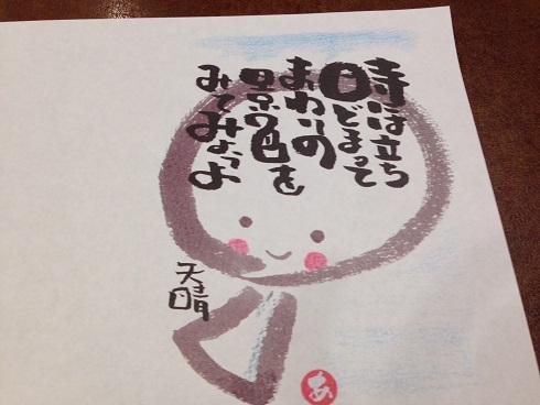 2014041401.jpg